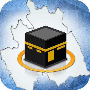 Mobile Apps   Islamic Society Of North East Ohio